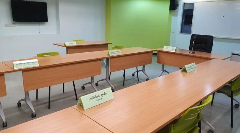 จัดสถานที่สำหรับการประชุม ณ ห้องเรียนอัจฉริยะ